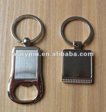 2012 newest metal blank keychain & keyring