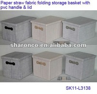 Paper straw fabric folding storage basket with pvc handle& lid