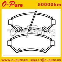 CHEVROLET IMPALA brake pad