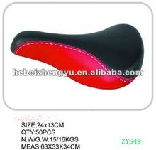 leather bicycle saddle_comfortable bicycle saddle_custom bicycle saddle