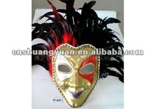Party face mask with feather