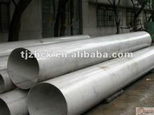 Hot dip galvanized pipe