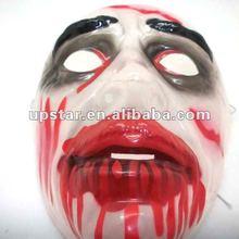Customized PVC Halloween Horrible Mask