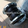 DN200 Double Sphere Rubber Expansion Joint
