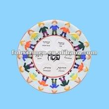 passover celebration ceramic 2012 seder plates