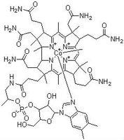 GMP, DMF Mecobalamin/Vitamin B12