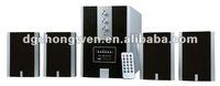 4.1 home theater speaker, multimedia speaker system