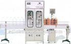 ZLDG series soya bean vegetable oil filling machine