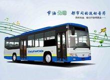 12 meters GDW6120HG luxury city bus