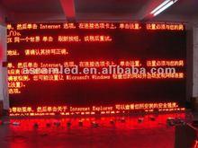 new technology high brightness resolution moving message P10 big led display billboard