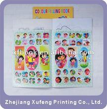 Children board book with sticker