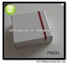 white paper box folding