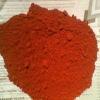 أكسيد الحديد الصيغة الكيميائية  404 المنتجات  _font_b_Iron_b_font_font.summ