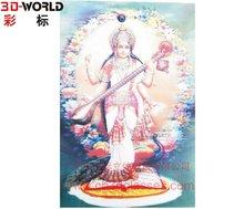 Indian god 3d PET pictures as home decoration