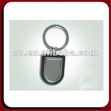 2012 promotional metal keychain