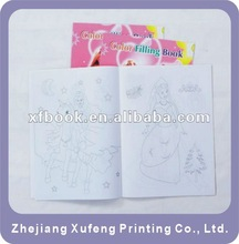 Colorful designs drawing book