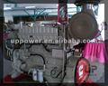 CCEC MOTOR MARINO NTA855-M350