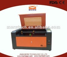Double heads wool/plastic laser cutter machine