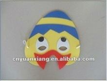 Wholesale eva foam animal mask(YX-PM060)