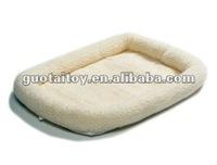 Soft Pet Bed