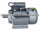 YL series single phase two value capacitor motor
