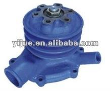 Hyundai/mitsubishi. r200 r200-5 pompe à eau pour excavatrice
