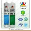 Anti-fungus bathroom floor 280ml cartridge Sealant