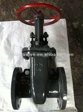 gost standard gate valve(flanged,cast steel)