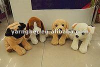 long legs dog stuffed toy