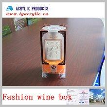 2012 fashion and luxurious acrylic wine storage box