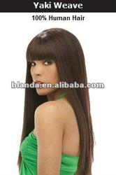 Harlem 125 Kima Human Hair Weave - Yaki Perm