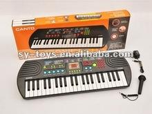 digital multi-function electronic organ