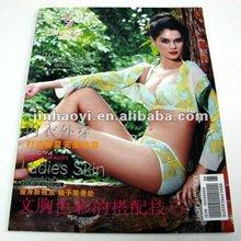 2012 Fashion Cheap Magazine Printing Service