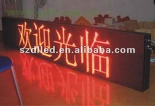 street/square/shop red color moving text P16 led running message display sign
