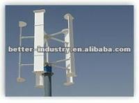 Windmill (200W)
