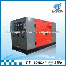Lowest price 15kw Deutz generator low fuel