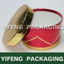 metallic paper packaging box