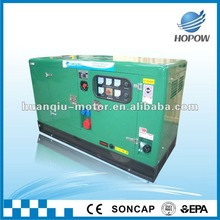Best quality 100kva Volvo electric motor