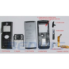 cell phone accessories for Nextel i425 housing