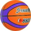 USA ball manufacturers/ 12 panels basketball / wholesale sporting goods(SRB008)