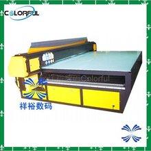 Large Format Digital Ceramic Printer