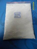 tylosine 100%&tylosine powder&good tylosine