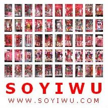 Holiday Gift - HALLOWEEN DECORATION Wholesale - Login SOYIWU to See Prices for Millions Styles from Yiwu Market - 12925