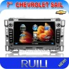 New Chevrolet Sail 7 inch dvd player with gps for car