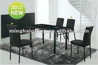 modern design black tempered glass dining table MDT-354