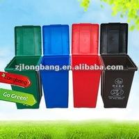 Waste Recycling Bin 45L