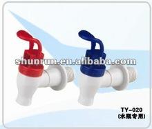 TY-020 plastic water dispenser tap/ faucet in elegant appearance