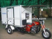 EEC 150cc three wheel motorcycle