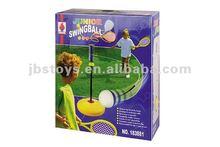 2012 hot sell junior swingball TS12040124