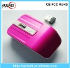 Cool Arc Design Colorful Wireless Gift Mouse